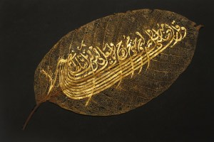 Calligraphy on a chestnut leaf, Turkey 19th C