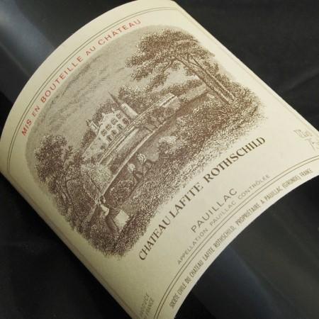 chateau-lafite-rothschild-179537-s678